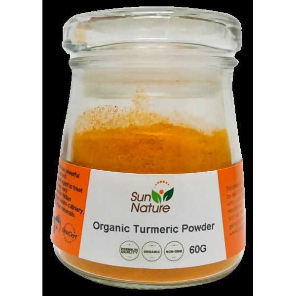 Sun Nature Organic Turmeric Powder
